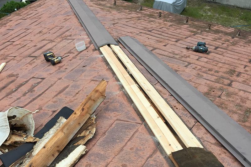 屋根 棟板金工事